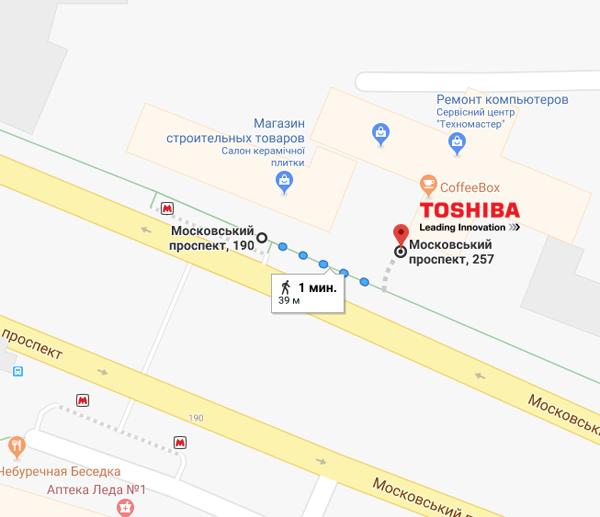 Схема прохода от метро Палац спорту. Кондиционеры Toshiba Харьков